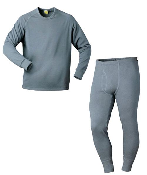 Elysee Unterhemd + Unterhose-26125