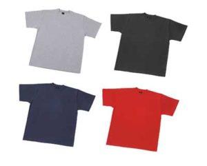 T-Shirt ( Supergekämmt )-90490